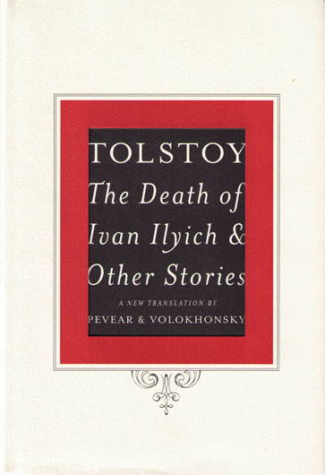 an analysis of life not always as it seems in the death of evan ilych by leo tolstoy