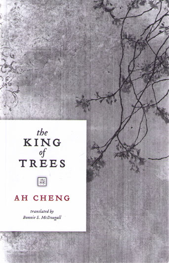 The Mookse and the Gripes » Ah Cheng: The King of Trees
