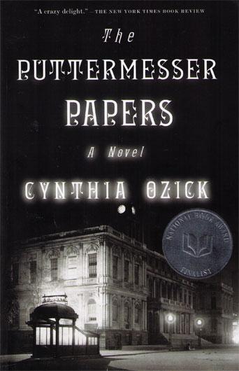the shawl by cynthia ozick essays