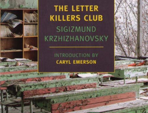 Sigizmund Krzhizhanovsky: The Letter Killers Club
