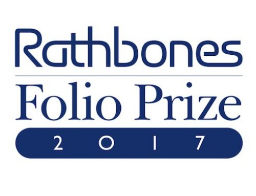 The 2017 Rathbones Folio Prize Winner